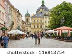 lviv  ukraine   june 1  2013 ... | Shutterstock . vector #516813754