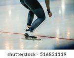 feet athlete speed skater at...   Shutterstock . vector #516821119