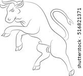 Silhouette Bull Rebelling....