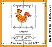 New Year Card. New Year Symbol...