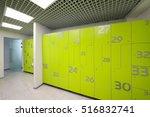 empty bright modern cloakroom... | Shutterstock . vector #516832741