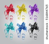 Vector Colorful Gift Bows Set