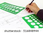project mechanical drawing  of... | Shutterstock . vector #516848944