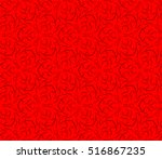 abstract geometric seamless... | Shutterstock .eps vector #516867235