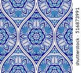 seamless turkish  pattern in... | Shutterstock .eps vector #516873991