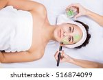 young woman in a spa with algae ...   Shutterstock . vector #516874099