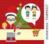 season marketing | Shutterstock .eps vector #516896317