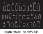 set of bottles   containers... | Shutterstock .eps vector #516899431
