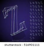 abstract illustration of a... | Shutterstock .eps vector #516901111