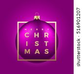 Vector Realistic Christmas Ball on Purple Background with Golden Modern Typography Greetings in a Frame. Classy Card or Poster.