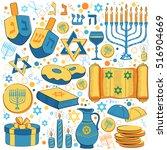 illustration of happy hanukkah  ...   Shutterstock .eps vector #516904669