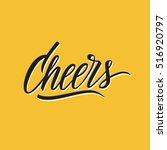 hand lettering. vector...   Shutterstock .eps vector #516920797