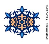 kazakh ornament  isolated... | Shutterstock .eps vector #516921841