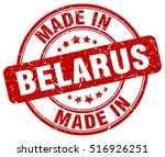 made in belarus. stamp. | Shutterstock .eps vector #516926251