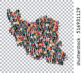 people map country iran vector   Shutterstock .eps vector #516931129