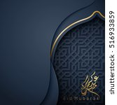 islamic vector greeting card... | Shutterstock .eps vector #516933859