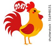 cute 2017 rooster zodiac sign...   Shutterstock .eps vector #516948151