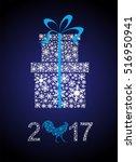 elegant christmas background... | Shutterstock .eps vector #516950941