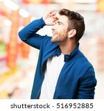 young man looking far | Shutterstock . vector #516952885