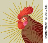 rooster with graphic light ray. ... | Shutterstock .eps vector #517012531