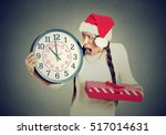 closeup portrait worried... | Shutterstock . vector #517014631