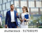 talk of colleagues | Shutterstock . vector #517030195