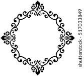 oriental round frame with...   Shutterstock . vector #517033849