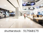 abstract blur shopping mall and ...   Shutterstock . vector #517068175