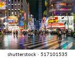 tokyo  japan   august 29  2016  ... | Shutterstock . vector #517101535