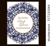vintage delicate invitation... | Shutterstock . vector #517131064