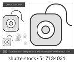 dental floss vector line icon... | Shutterstock .eps vector #517134031