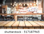 empty wood top table with space ...   Shutterstock . vector #517187965