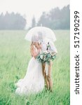 the bride and groom hid from... | Shutterstock . vector #517190299