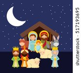 holy family with animals over... | Shutterstock .eps vector #517193695