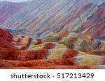 Rainbow Mountains  Zhangye...