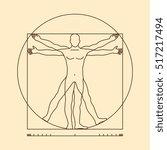 leonardo da vinci vitruvian man ... | Shutterstock .eps vector #517217494