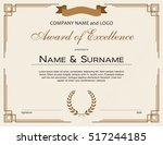 award of excellence with wax... | Shutterstock .eps vector #517244185