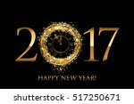 vector 2017 happy new year card ... | Shutterstock .eps vector #517250671