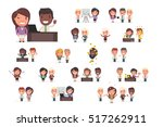office people working | Shutterstock .eps vector #517262911