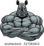 vector illustration  symbol of... | Shutterstock .eps vector #517281811