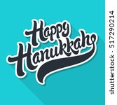 happy hanukkah hand drawn... | Shutterstock .eps vector #517290214