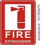 fire extinguisher sign. vector | Shutterstock .eps vector #517303675