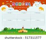 background frame design of... | Shutterstock .eps vector #517311577