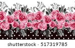 seamless watercolor flower | Shutterstock . vector #517319785