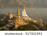 Top View Golden Pagoda With...