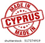 made in cyprus. stamp. | Shutterstock .eps vector #517374919