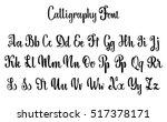 vector alphabet. calligraphic... | Shutterstock .eps vector #517378171