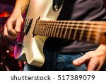 Small photo of Guitarist on stage, live concert, electric guitar, last accord, soft and blur concept