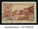 ussr   circa 1960  a stamp... | Shutterstock . vector #51739225