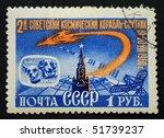 ussr   circa 1960  a stamp... | Shutterstock . vector #51739237